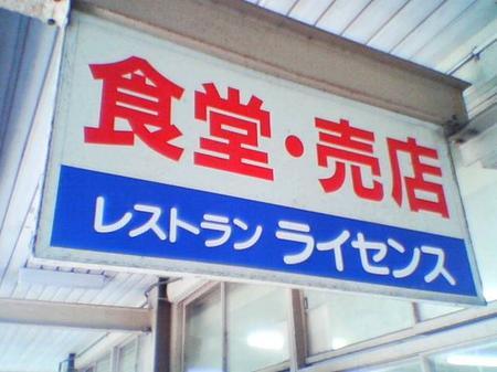 200408130911.jpg