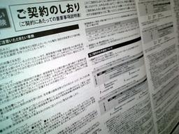 Shiori2_2