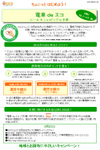 Img_railcardnews0709
