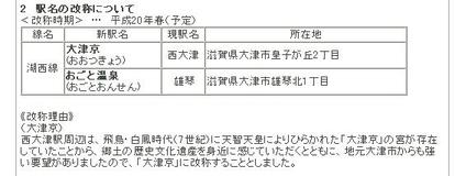 Jr_kaimei