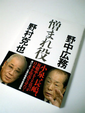 Nikumareyaku_2