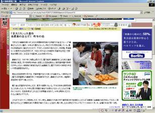 20071213_kyodaimikan