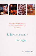 2007xmascard_mm