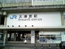 Otsuky00