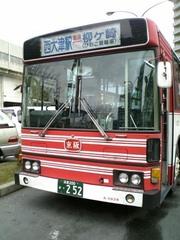 Otsuky02_2