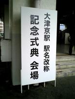 Otsuky03_2