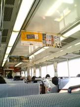 1_denshano_naka