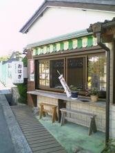 4_ohagi03