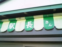 5_ohagi04