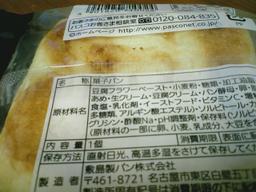 Ot_pan3