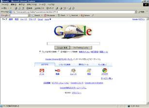 20081214_google_2