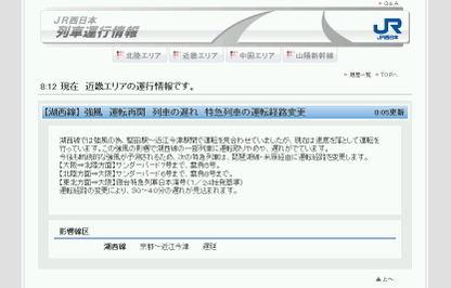 Kosei090124