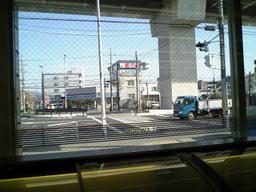 Iten_shimasu2