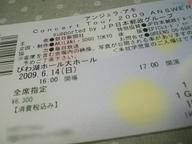 Ticket090614