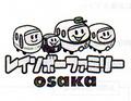 R_family_osaka