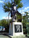 Otokomae091012a
