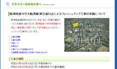 Tsukodome_091017