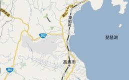 Takashima_on_googlemap_2