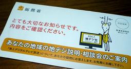 Setsumei1