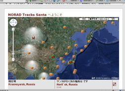2009_trackingsanta