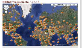 2009_trackingsanta2