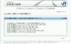Oyasumi20091231_3