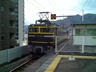 20100123ef81