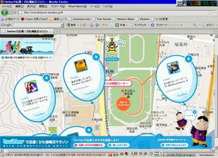 Biwako_marathon65