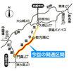 Kyotoshinbun_p20100320000030