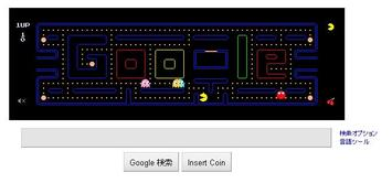 Google20100522