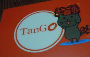 Kuronako_tango_2
