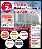 Yodobashikyoto_open