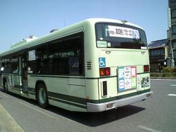 Bus750a_2