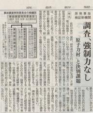 20110512_kyotonp2