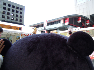 Kumamon_head_2