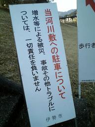 20120129_isecity