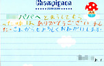Letter01_2
