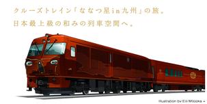 20120528_nanatsuboshi