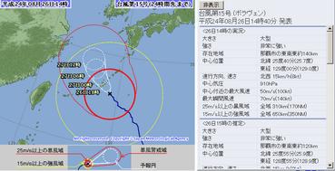 Typhoon20120826a
