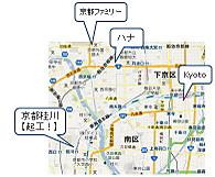 Aeonmalls_kyotocityarea