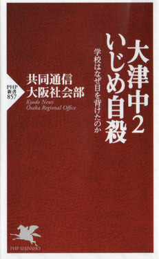 Shinsho1