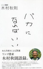 Book20130908_2