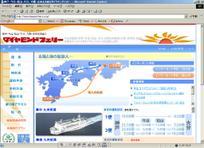 D_ferry200707