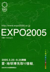 expo_book
