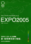 expo_book2