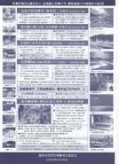 Fukui2007b_1