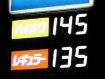 Gas135