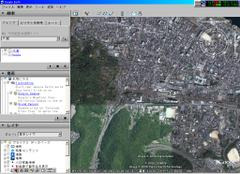 Google_earth_de_otsu