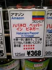 Habanero4