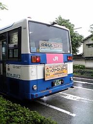 Jr_bus